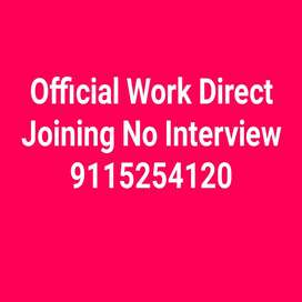 Official Works - Direct Joining For 10th & 12th Pass