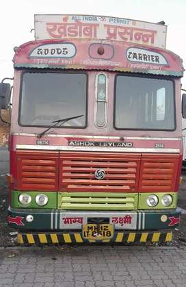 Truck for sale 13,50,000 model 2015 including loan and cash