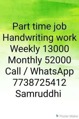 Handwriting jab