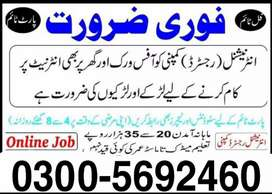 Online jobs for male and female .part time,  full time and home base