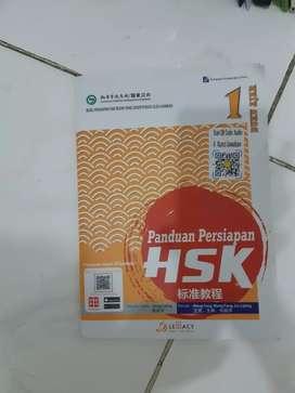 Buku mandarin HSK