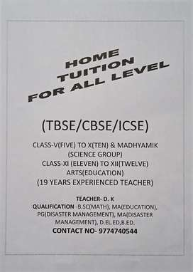 Science & math tuition by experienced Teacher