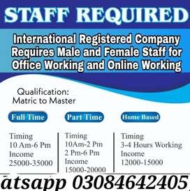 We need staff for male and female staff in Lahore and out of city