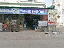 Satkar shopping staff