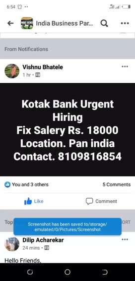 Website  Calling  job for girls
