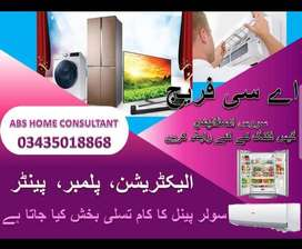 AC Service/ fridge repair and gas filling services / ac installation