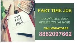 WORK FROM HOME PART AND FULL TIME HOME BASED JOBS LIMITED VACANCY