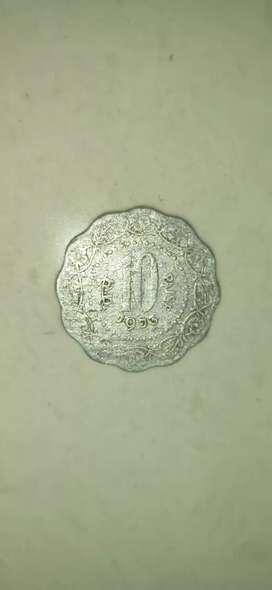Old collection coin