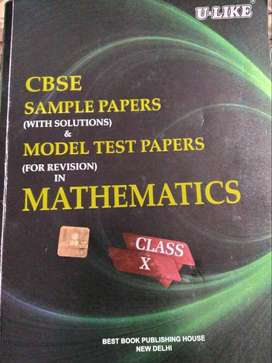 U-LIKE CBSE SAMPLE PAPERS & MODEL TEST PAPERS IN MATHEMATICS CLASS 10