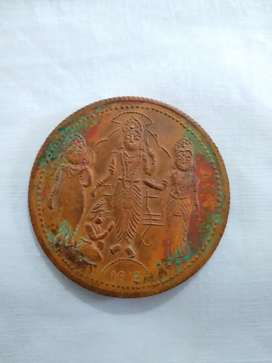 Old coin (UKL ONE ANNA)