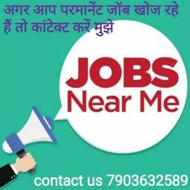 All tipe of job