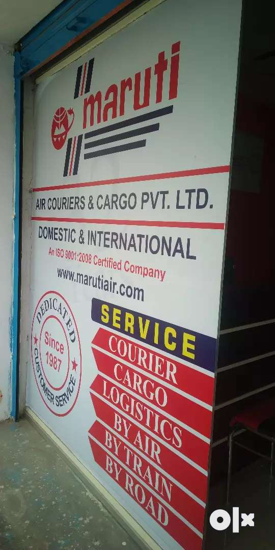 Maruti air courier running business 3 lakhs 0