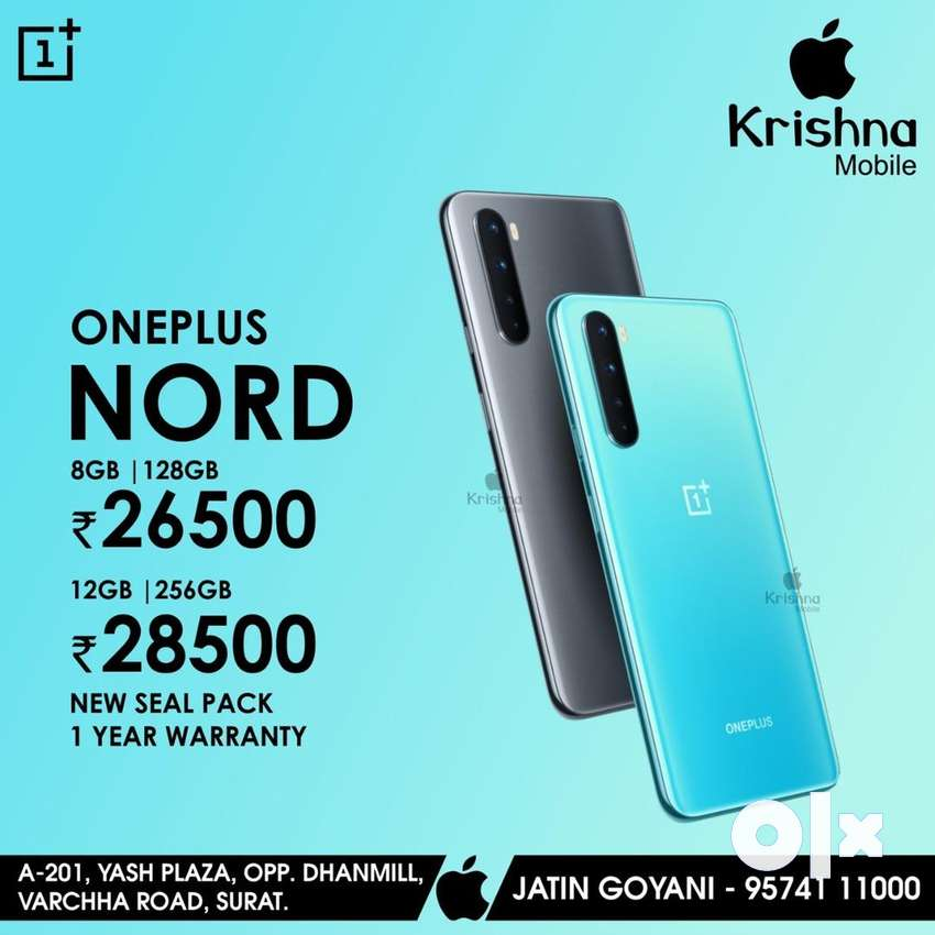 One plus nord new available 0