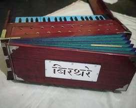 Harmoniyam