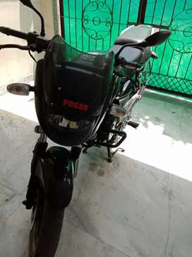 For sale pulsar