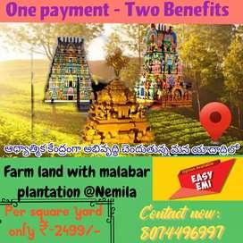 Open plots.3లక్షలు@యాదాద్రి దేవాలయం