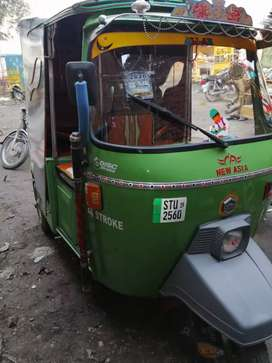 I want to sell ma riksha it's like Brande a new any one Byer to cll.