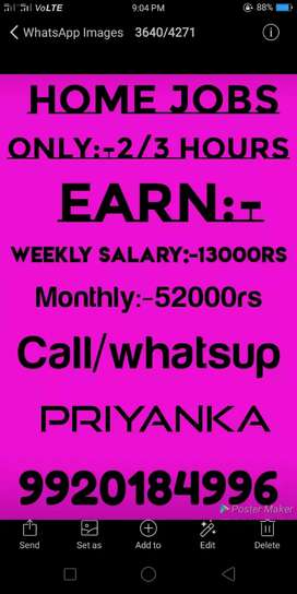 Good opportunity to earn