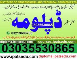 1 year and 2 year Punjab Government approved Diploma in any trade