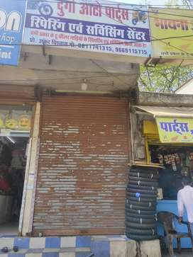 shop Infront of tikrapara thana , raipur ,c.g