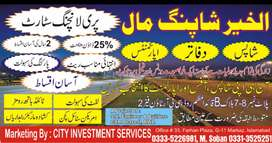 Shops offices and apartment in cheap price
