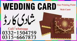 Shadi Cards Latest Designs ,visiting cards of all types