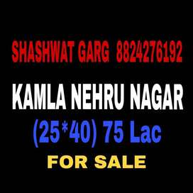 25*50 Kamla Nehru Nagar Prime Location  House For Sale