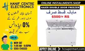 HAIER DEEP FREEZER WAVES FREEZER ON 0% MARKUP INSTALLMENTS UPRIGHT FRE