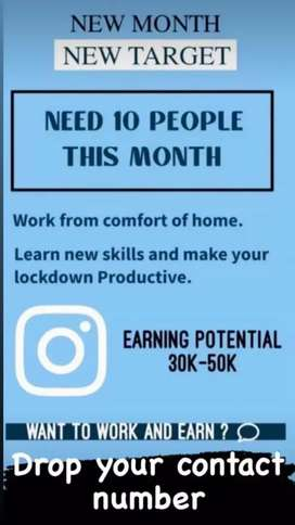 Part time /full time. no fees. no investment. work from home