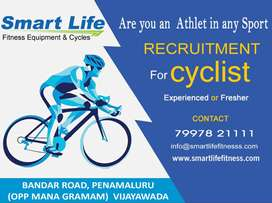 We are Hiring a Cyclist