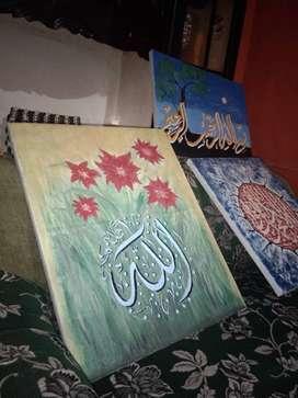 Lukisan kaligrafi kanvas lafazd alloh