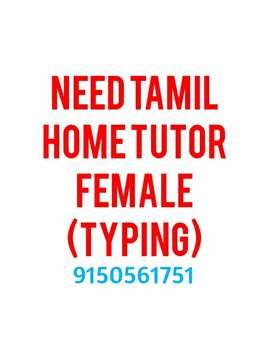 Need female typist for teaching weekly twice tamil typing.
