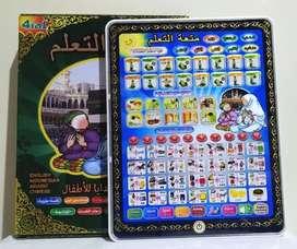Iped arab muslim lyr sntu