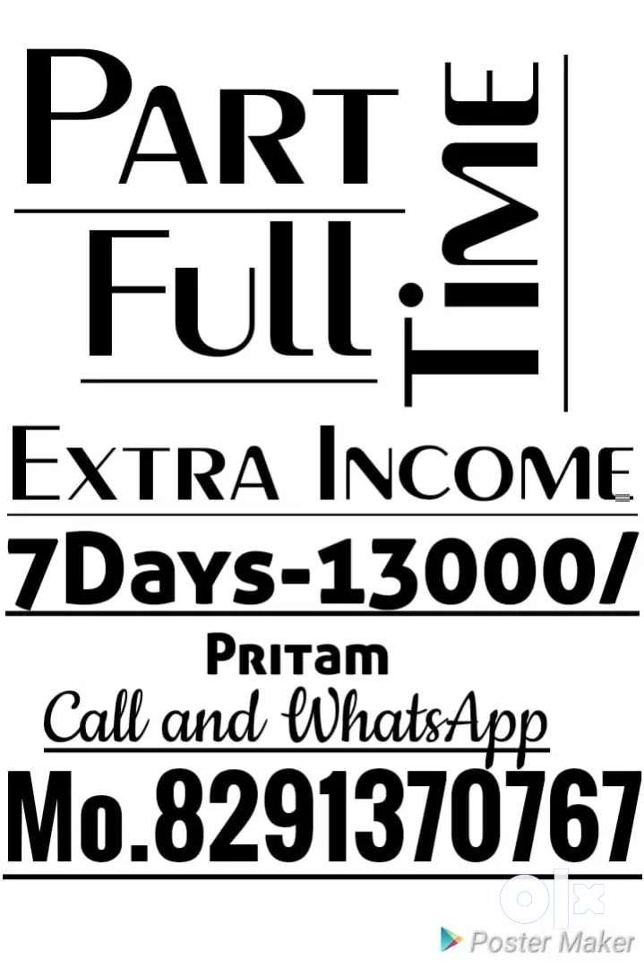 Earn while you learn weekly salary 13000 0