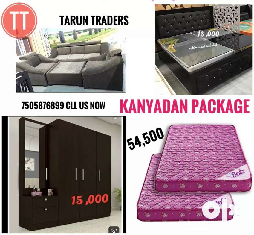Sadi package available 0