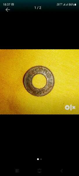 A very rare and old 1pice coin hole coin.