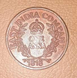Urgent sale Antique coin