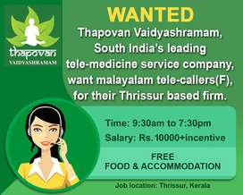 Malayalam Tele-callers wanted