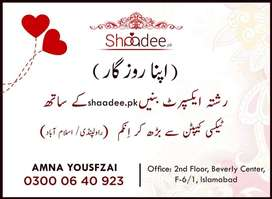 Need urgent staff for Islamabad/Rawalpindi Office | shaadee.pk