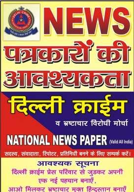 Delhi Crime Press