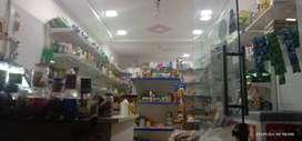 Rack for supermarket