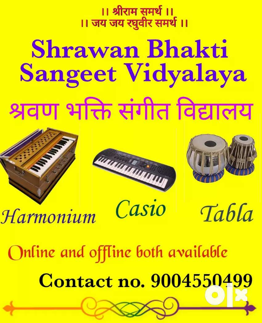 Music classesTabla and Harmonium Class in Ghansoli.