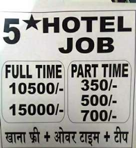Job in 5 Star Hotel