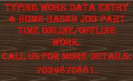 Part Time/Work from Home Data Entry Jobs (Online/Offline)