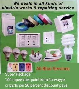 ALI BHAI HOME BASED ELECTRIC SERVICES