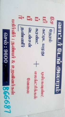 WATER LEVEL CONTROLLER WITH REASONABLE PRIZE IN TIRUPUR