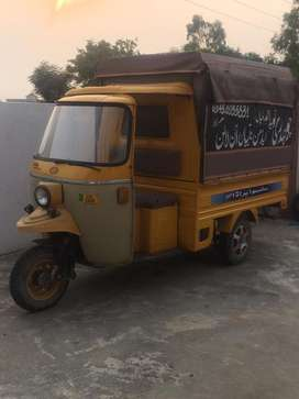 Rikshaw for sell