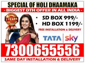 HOLI OFFER! TATA SKY NEW CONNECTION + FIRE STICK DISH TATASKY AIRTELTV