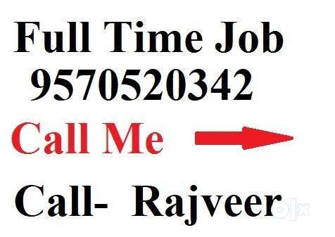 Full time job apply in helper,store keeper, supervisor, storekeeper, s 0