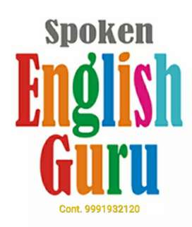 Make your English language very fluently & have good command